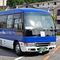契約送迎バス外装 イメージ1