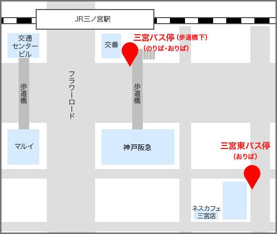 三宮バス乗り場地図